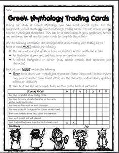 Greek Mythology Maze | Worksheet | Education.com