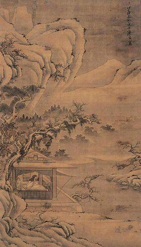 明代 - 唐寅 - 山水人物                             Painted by the Ming Dynasty artist Tang Yin 唐寅(伯虎)
