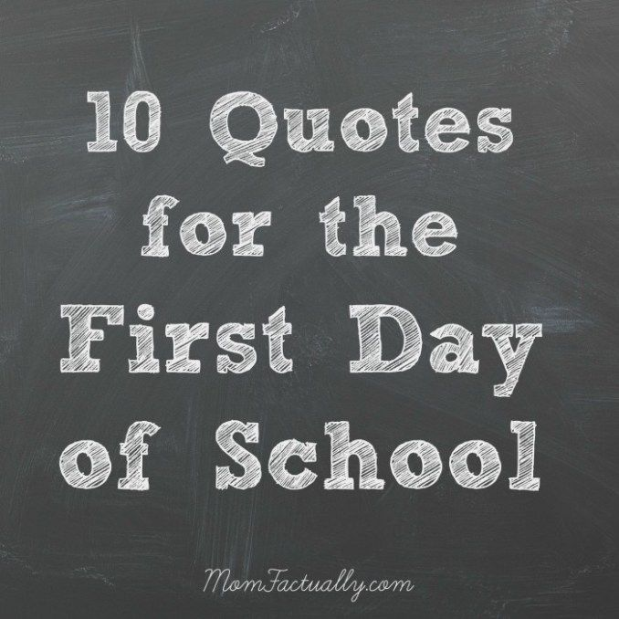 10 Great Education Quotes For Back To School Education Learning