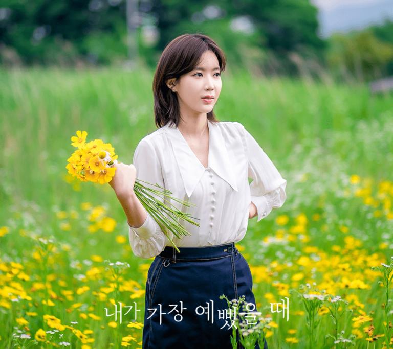 Ji Soo Receives A Thoughtful Gift From Im Soo Hyang In