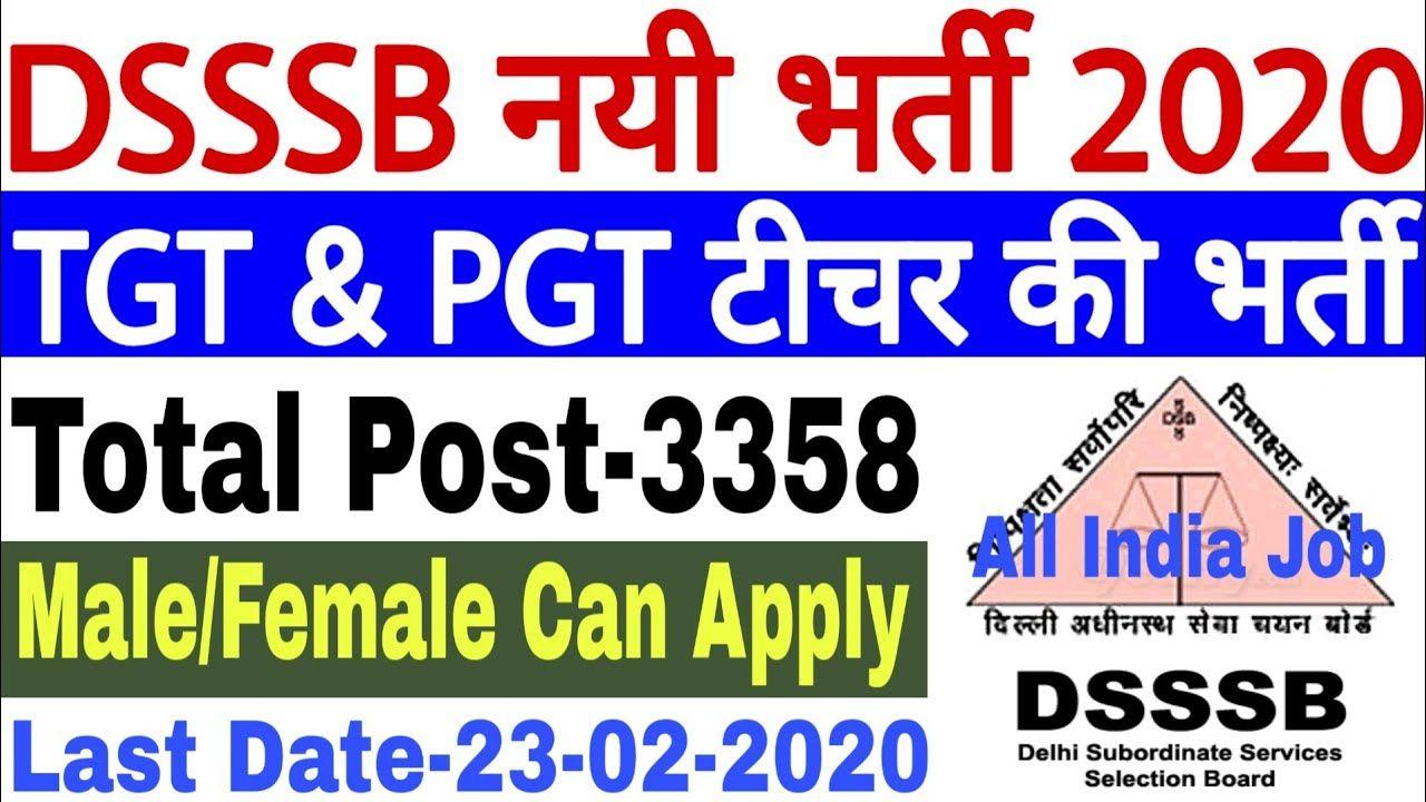 Dsssb Tgt Pgt Pet Teacher Online Form 2020 Apply 3552 Various Post In 2020 Online Teachers Graduating Teacher Teacher