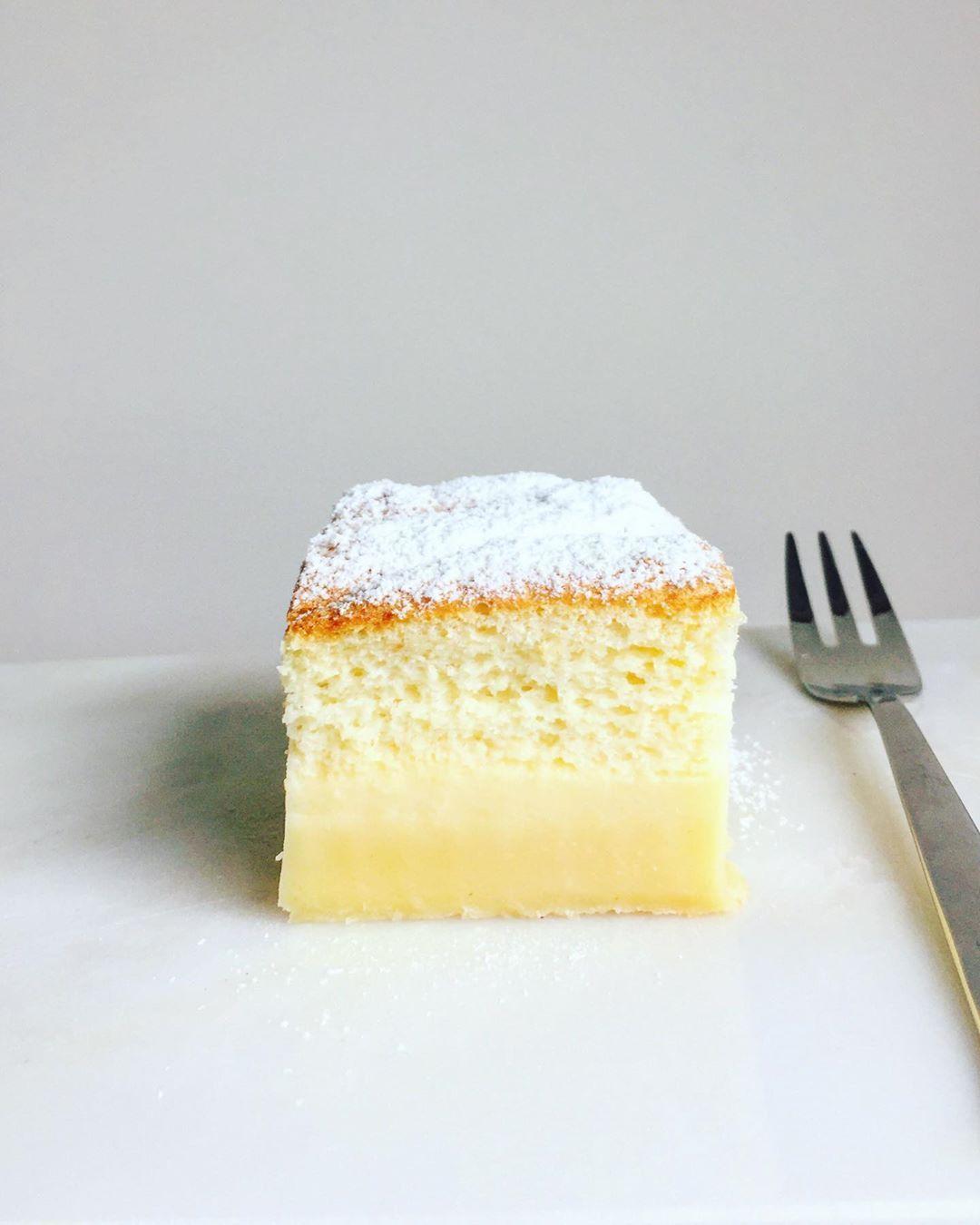 Süßes Rezept: Magischer Puddingkuchen | freundin.de