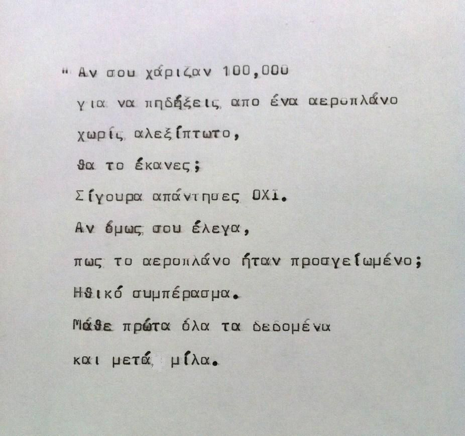 Real Life Poems Quotes Pinστιγμή Μου On Στιγμή Μου  Pinterest  Poem Quotes And Poem
