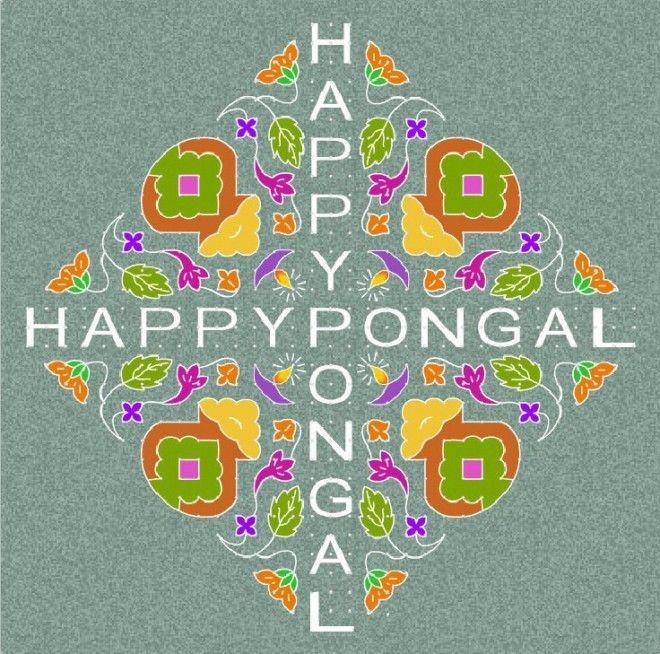 22 Beautiful Pongal Kolam And Rangoli Designs Itcolossal