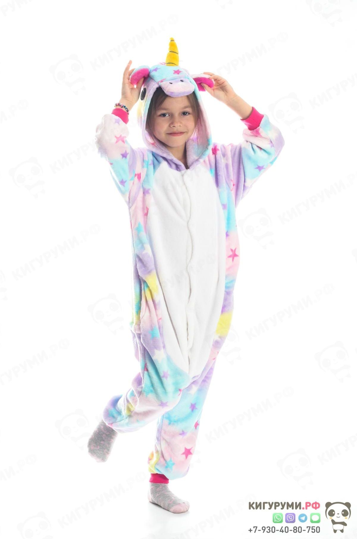 Детская пижама кигуруми Единорог Звездочка  3f1cffa435358