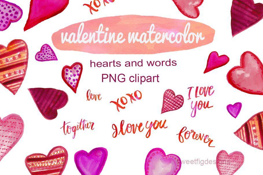 watercolor valentine hearts clipart