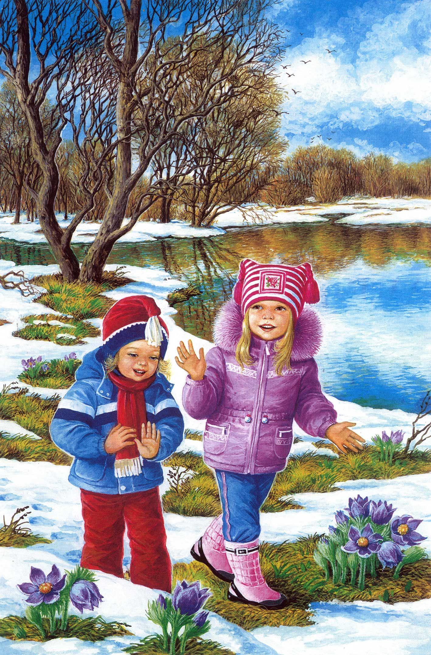 Детские картинки: весна пришла | Иллюстрации, Весна ...