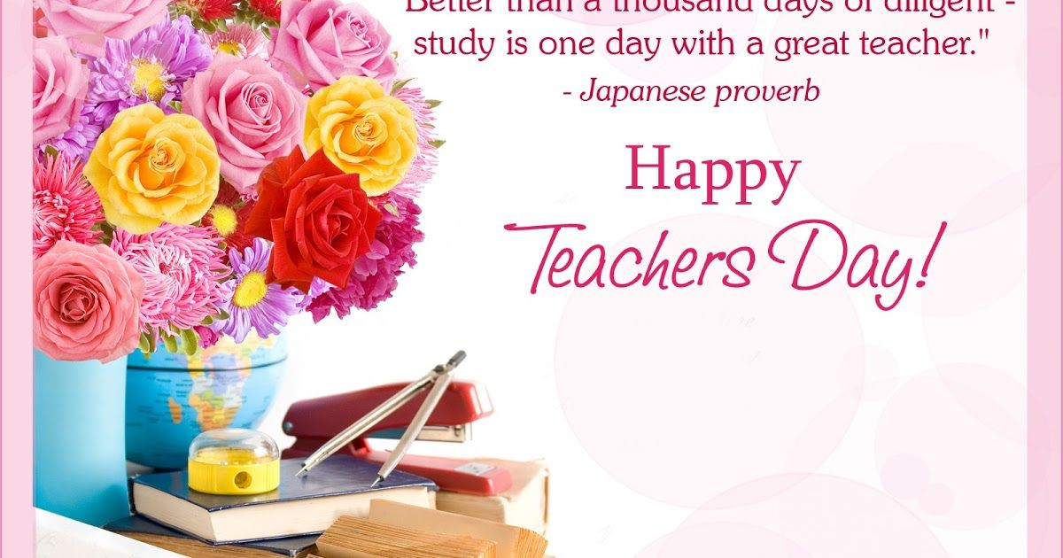 Top best collection of teacher appreciation day images happy top best collection of teacher appreciation day images happy teachers day hd images 2017 thecheapjerseys Gallery