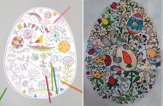 Пасхальные раскраски для детей и взрослых скачать ...