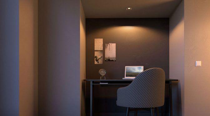 Hue Milliskin Einbauspots Fur Das Drahtlose Philips Lichtsystem Einbauspots Hue Licht