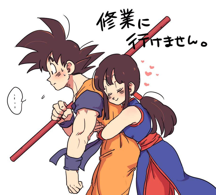 goku chchi 悟チチ イラスト ドラゴンボール チチ