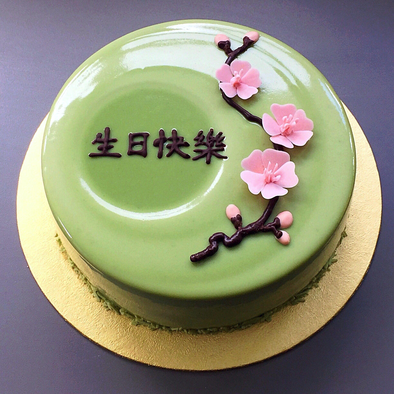Matcha sponge cake layered with matcha mousse, adzuki ...
