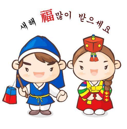 Открытка на корейском, днем рождения заире