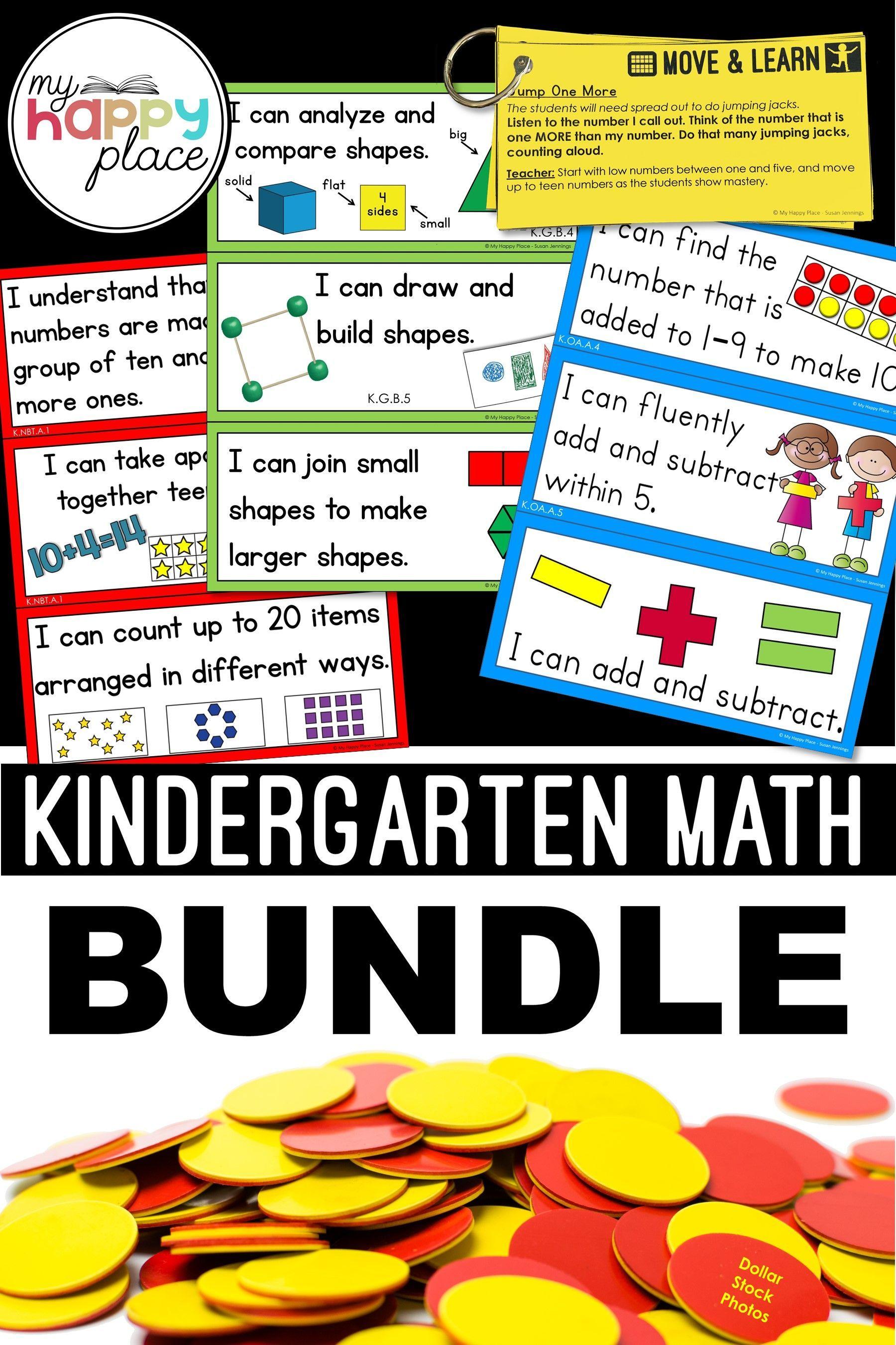 Kindergarten Math Worksheets I Can Statements Anchor