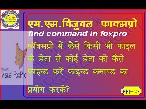 25 foxpro tutorial find commands in hindi - find command in