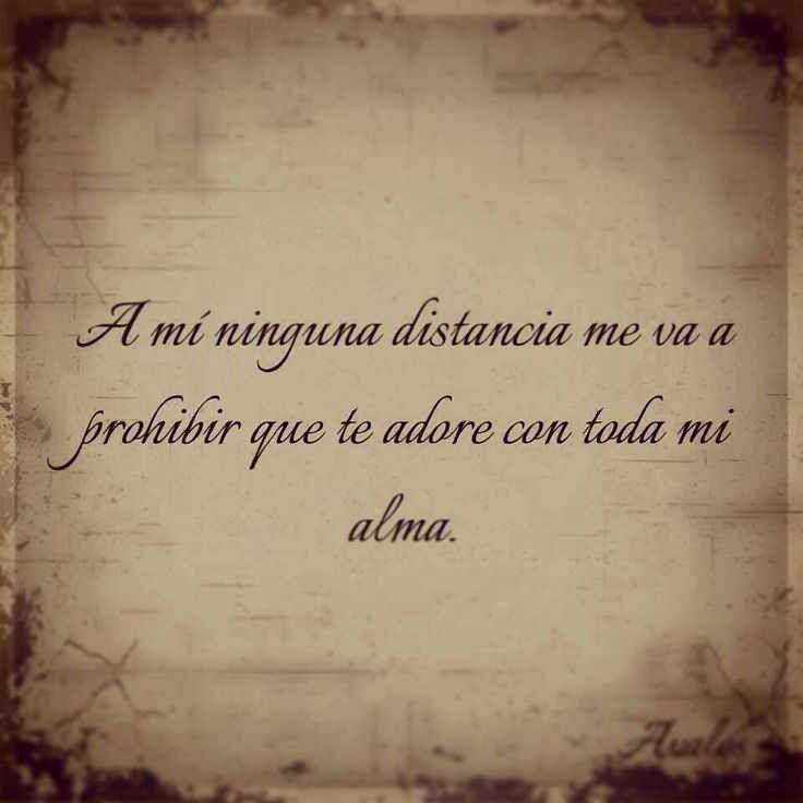 Ninguna distancia......