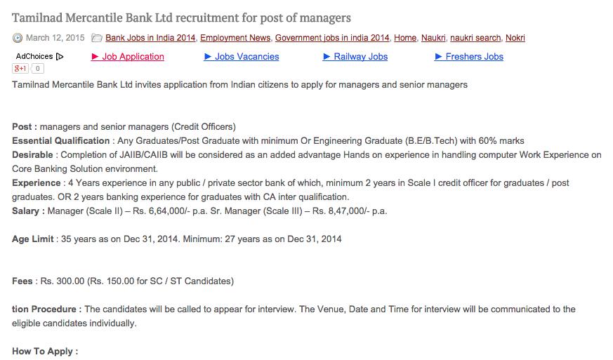 Tamilnad Mercantile Bank Ltd recruitment for post of