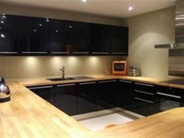 cuisine brico depot cuisine brico depot pinterest cocinas. Black Bedroom Furniture Sets. Home Design Ideas