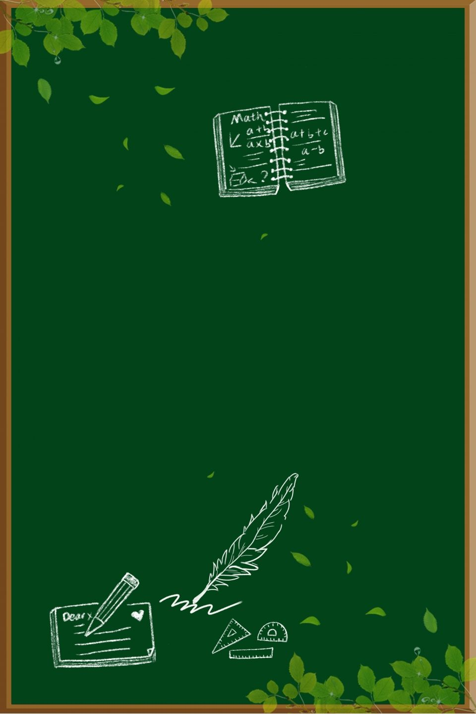 Photo of Green Background Graduation Season Background