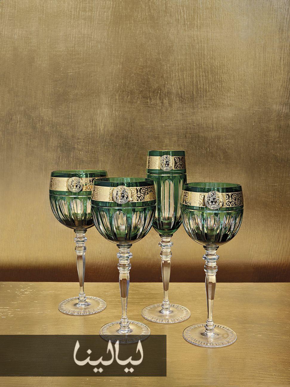 Versace crystal glasses