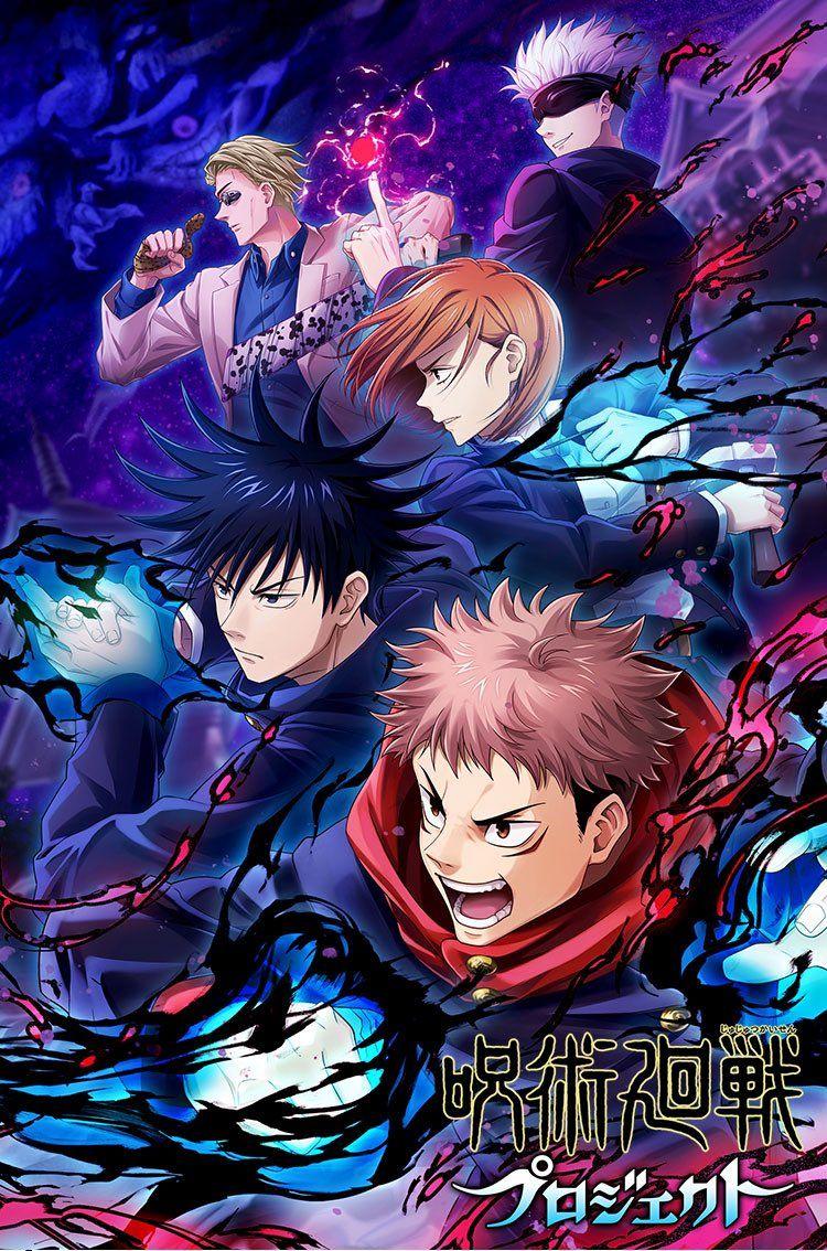 Shiro Akutami Sensei Day On Twitter In 2021 Anime Canvas Poster Prints Jujutsu