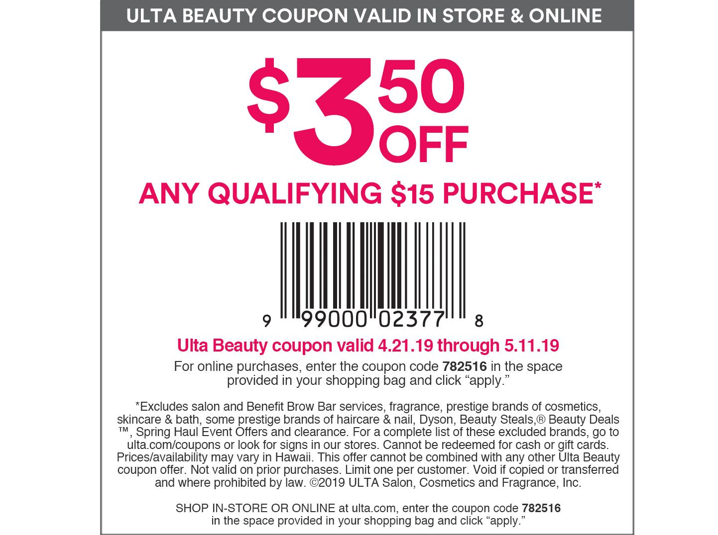 3 50 Off Your 15 Purchase Coupon Ulta Beauty Ulta Beauty Coupons Ulta Beauty