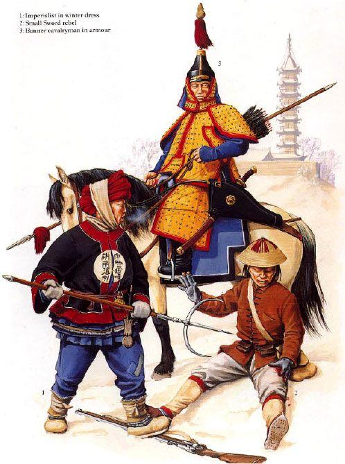 Taiping.   China   Taiping, Taiping rebellion, Chinese armor