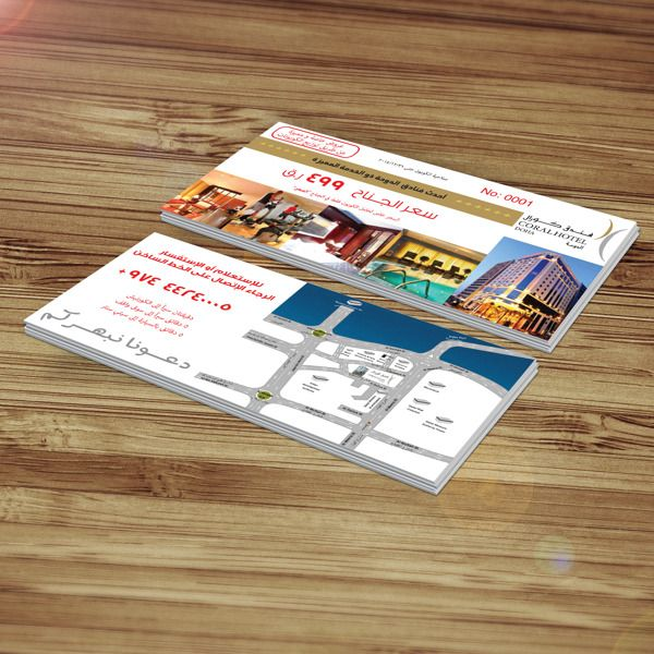 Hotel business card design 7 card designs pinterest business hotel business card design 7 colourmoves