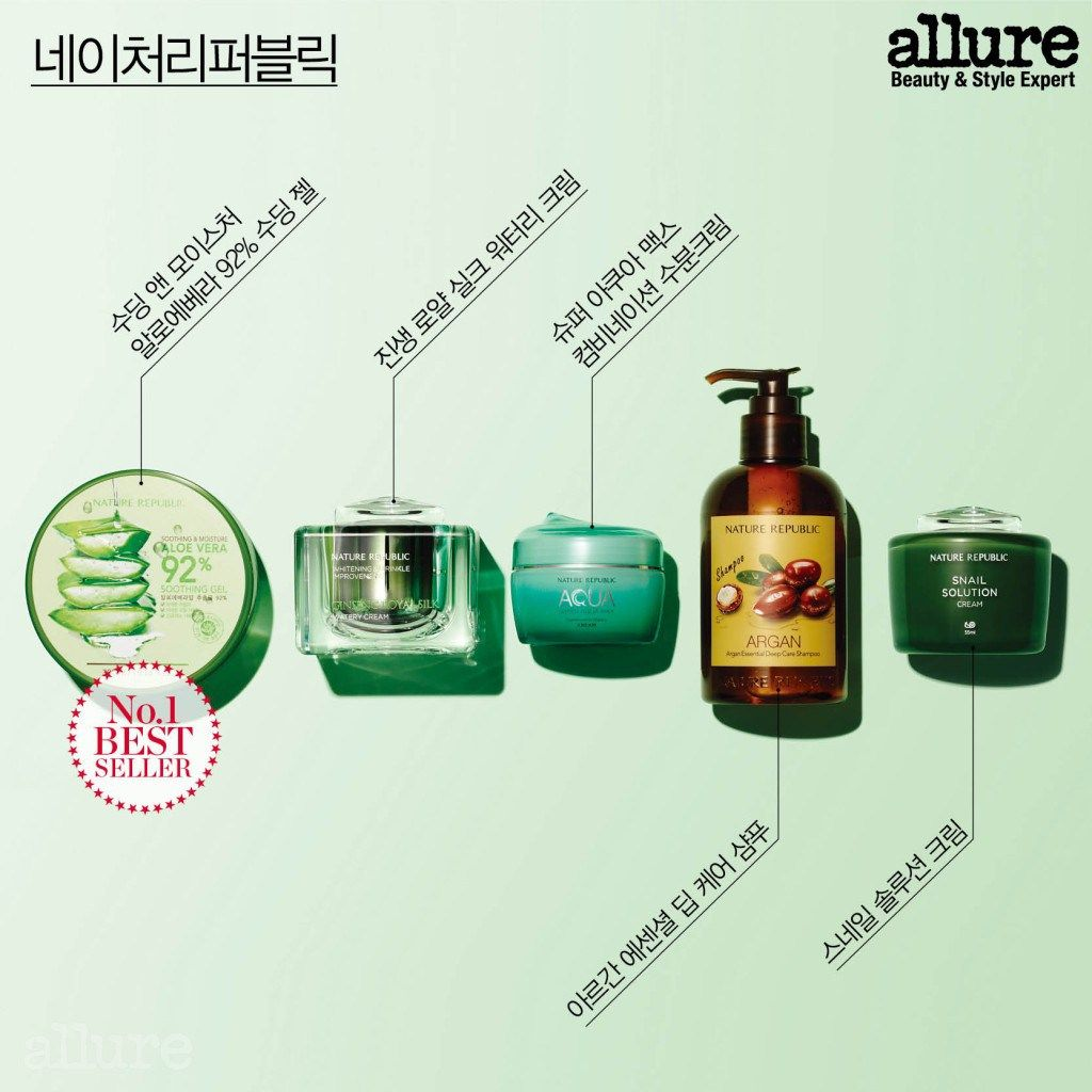The Best Korean Skin Care Products Brands Megapost Innisfree Nature Republic Laneige Belif Too Co Korean Beauty Brands Skin Care Brands Korean Beauty