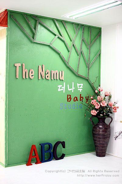 the namu's photo studio #1