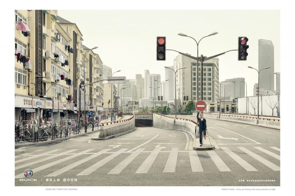 Buick Traffic Signs Road Safety Campaign // Repinned by www.lunik2.com