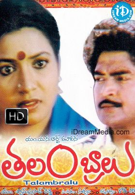 Talambralu is a 1987 Telugu Movie, Directed by Kodi Rama