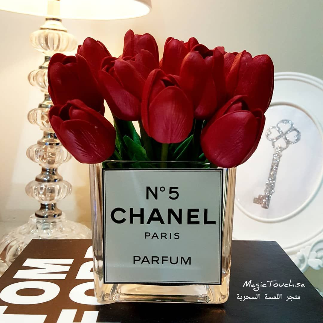 طلب عميلتي فازا شانيل ورد ذو ملمس طبيعي ٧٠ ريال ربي يهنيها ويبارك لها Raspberry Chanel Paris Fruit