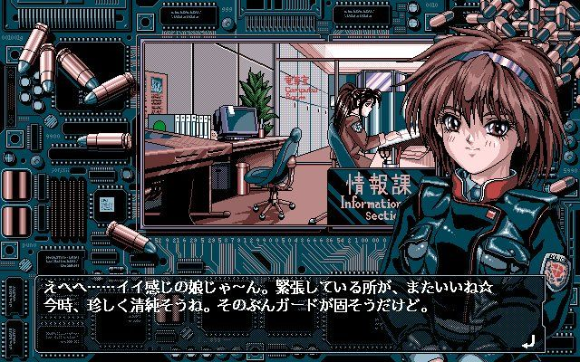 PC98 Virgin Angel Pixel art characters, Anime, Pixel art