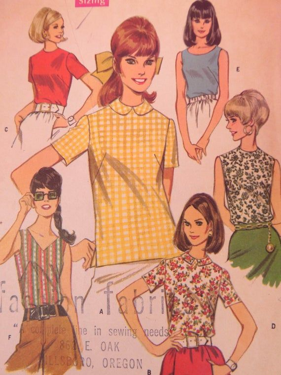 VINTAGE SEWING PATTERN 1968 McCall's #9458 Size 12