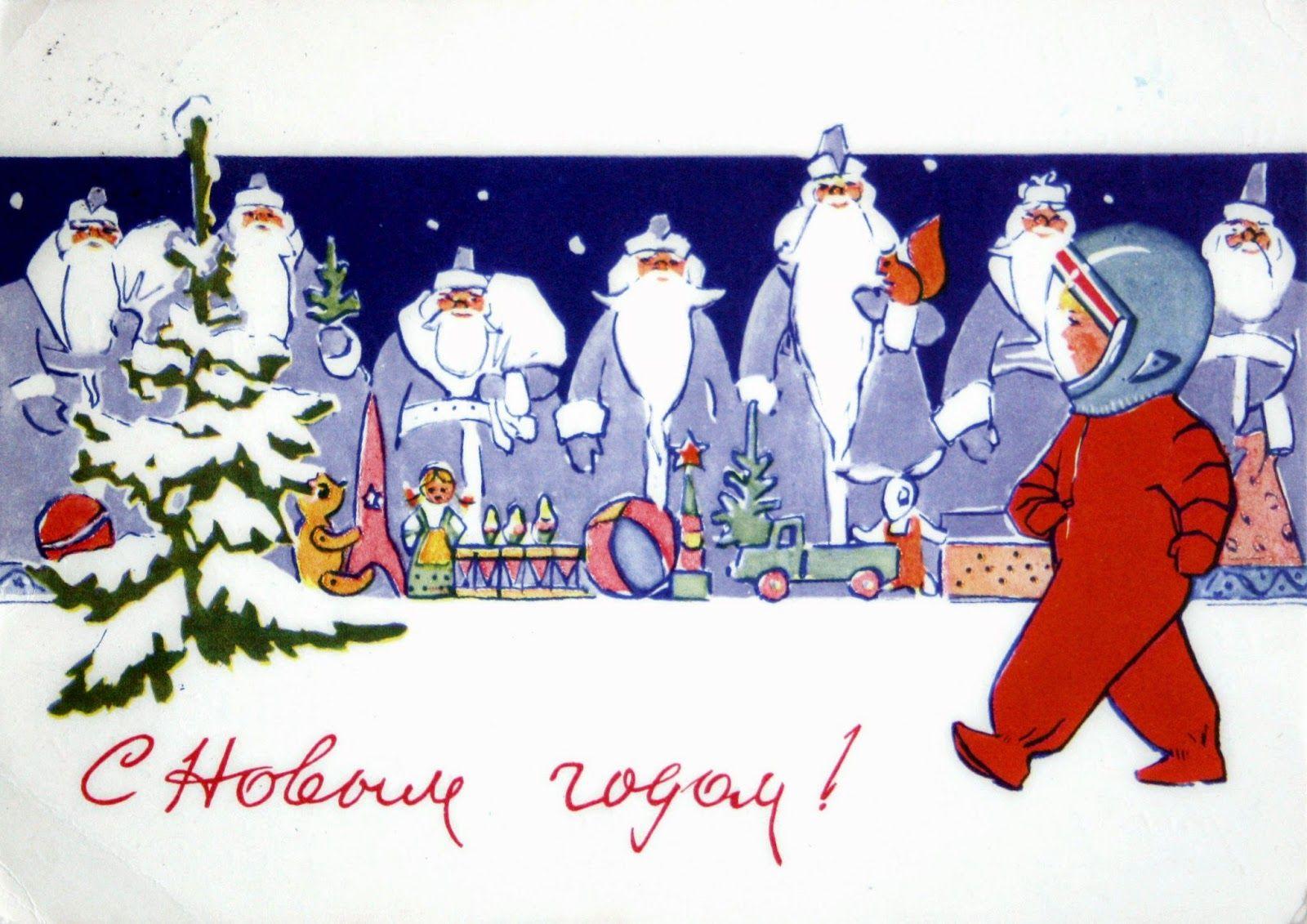 Авито старые новогодние открытки курган, днем