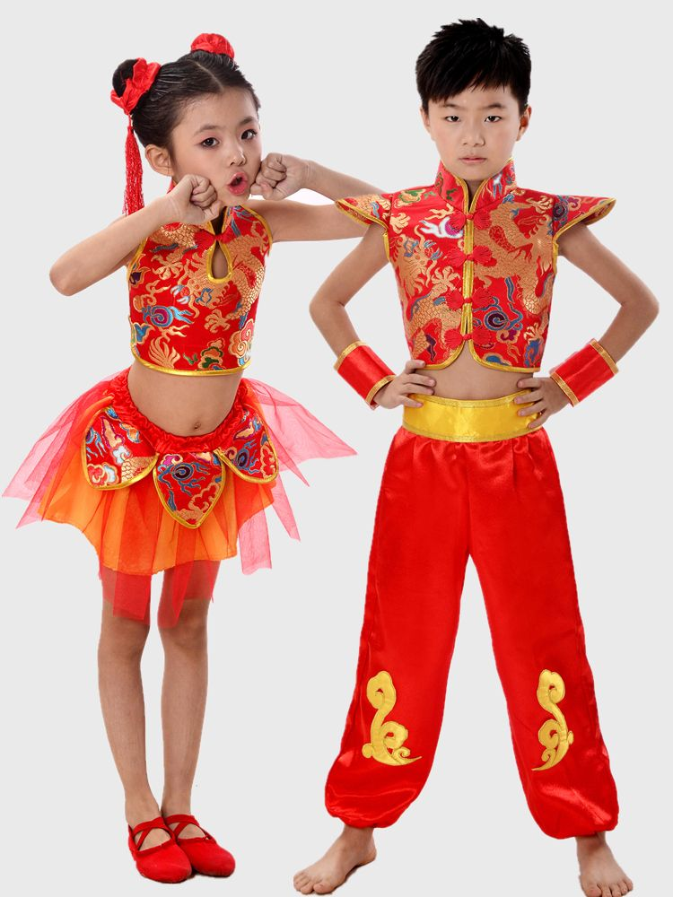 Children Dance Custom Red Festive Children National Martial Arts Costume Children Playing Drum Inspired Clothing Sets