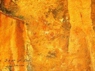 جمال بلادي كتابات ورسومات بربرية على جبال السحاري Painting Blog Posts Art