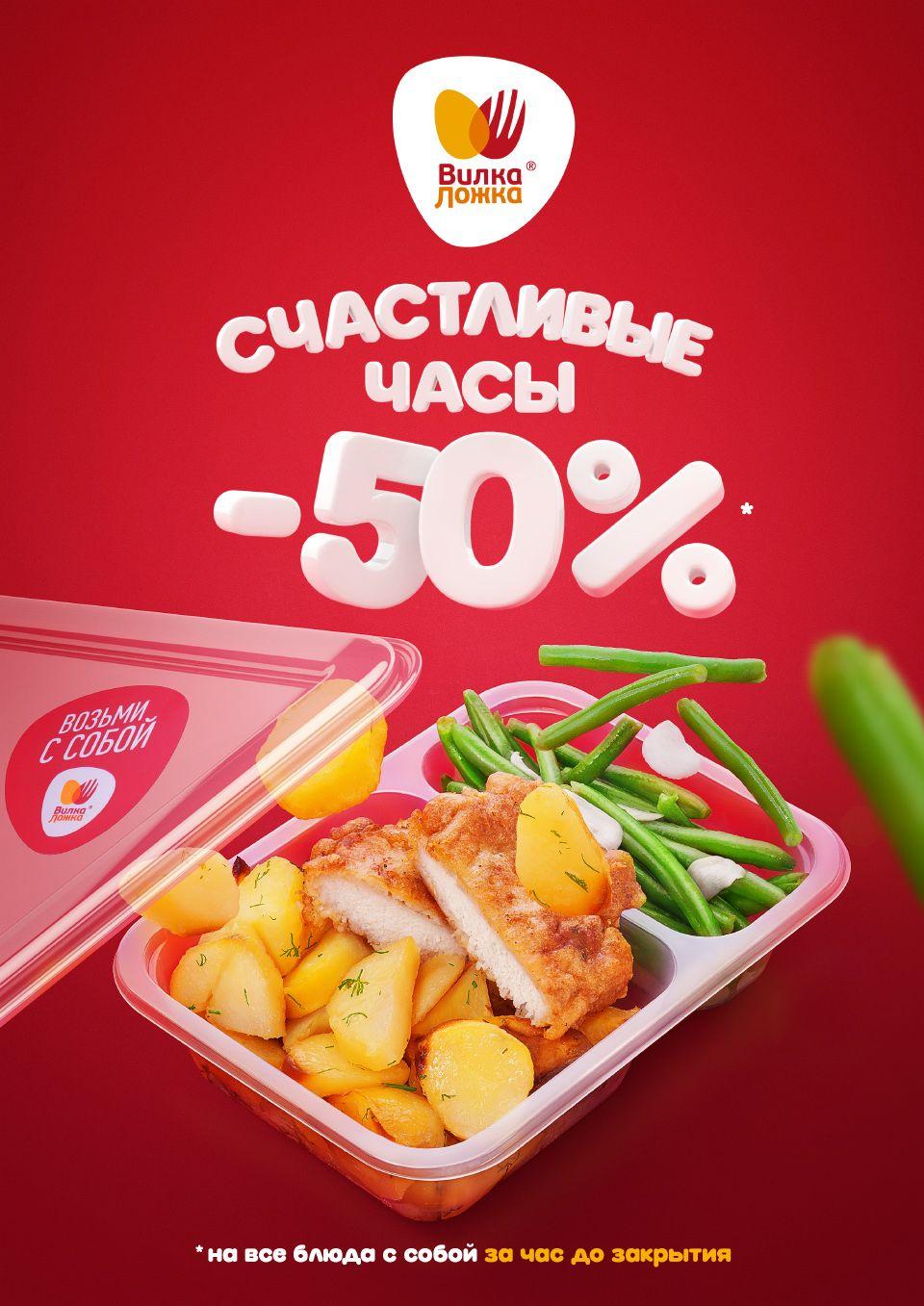 https://www.behance.net/gallery/22352147/Advertising-food ...