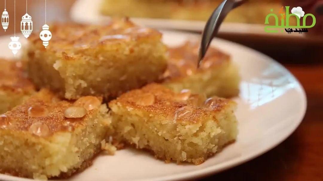 مطبخ سيدتي On Instagram تعلمي الطريقة الأصلية لعمل حلى الهريسة الشهي لتقدميه لضيوفك وأحبائك في رمضان مطبخ سيدتي حلى سهل حلويات حلويات عربية