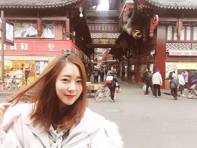 #yuyuangarden #예원  #여행스타그램 #여행 #상해 #중국 #travel #traveler #shanghai #china #selfie #selstagram  행복했다!!!! 낼 출근😳 by seongyewon. 중국 #china #여행스타그램 #shanghai #여행 #traveler #selfie #상해 #travel #selstagram #예원 #yuyuangarden #TagsForLikes #TagsForLikesApp #TFLers #tweegram #photooftheday #20likes #amazing #smile #follow4follow #like4like #look #instalike #igers #picoftheday #food #instadaily #instafollow #followme #girl #iphoneonly #instagood #bestoftheday #instacool #instago #all_shots #follow…