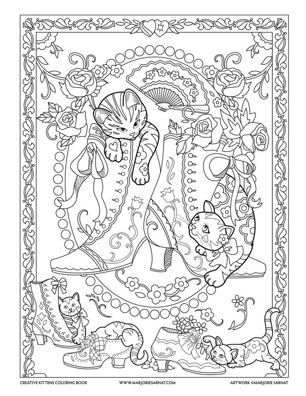 Victorian Shoes Creative Kittens Coloring Book by