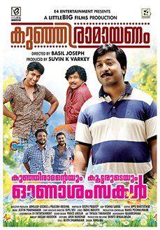Kunjiramayanam Malayalam Movie Online - Vineeth Sreenivasan
