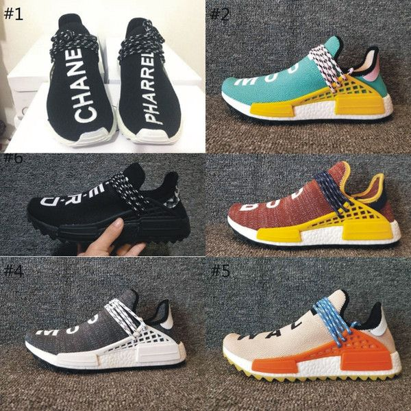 e5557568c9ccc Comfortable shoes online are your best choice for 2018 newest nmd human  race trail pharrell mens