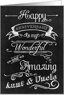Happy Wedding Anniversary Aunt And Uncle Swans Card H Bday