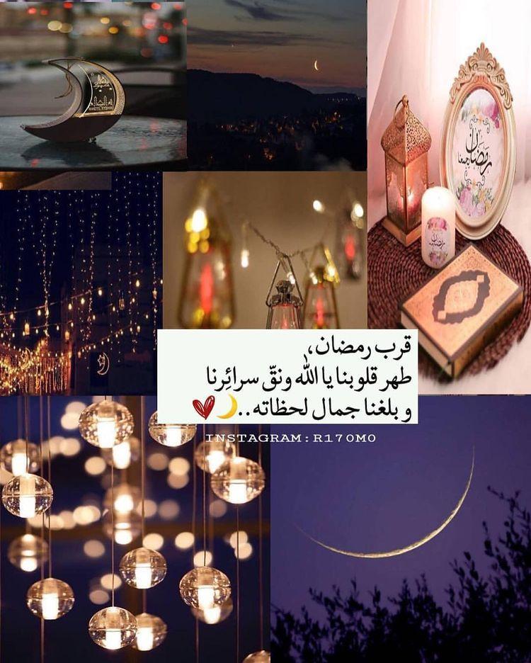 K Lovephooto On Instagram شكرا لكل روح مرت من هناء وتركت اثرا كومنت او تعليق مساء الخير حب حبي In 2021 Ramadan Kareem Pictures Ramadan Poster Ramadan Kareem