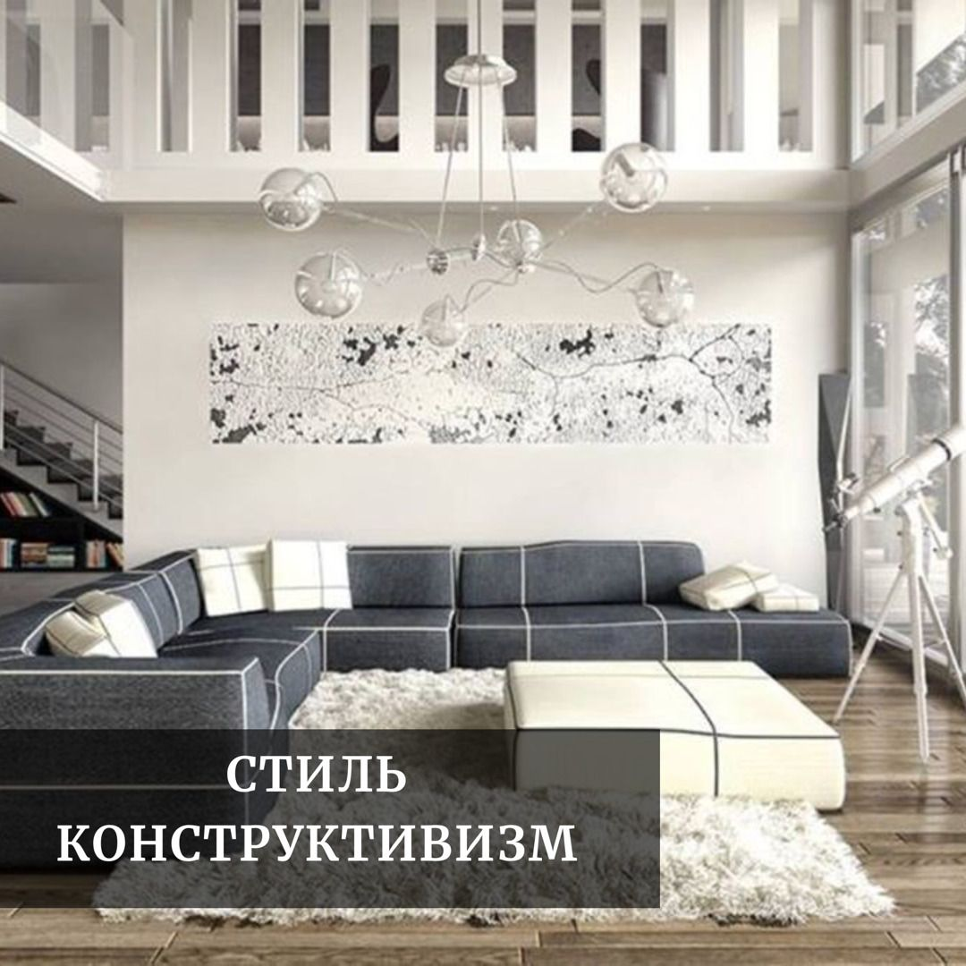 New the best interior designs in world design apartment styles ideas bohemian living room bedroom tips rustic modern kitchen on  also rh pinterest