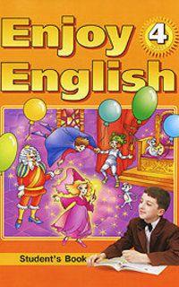 гдз по английскому 4 класс су