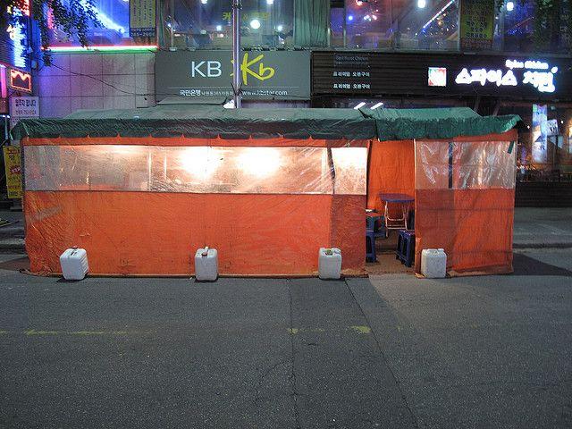 Pick up bars seoul nightlife Seoul Nightlife