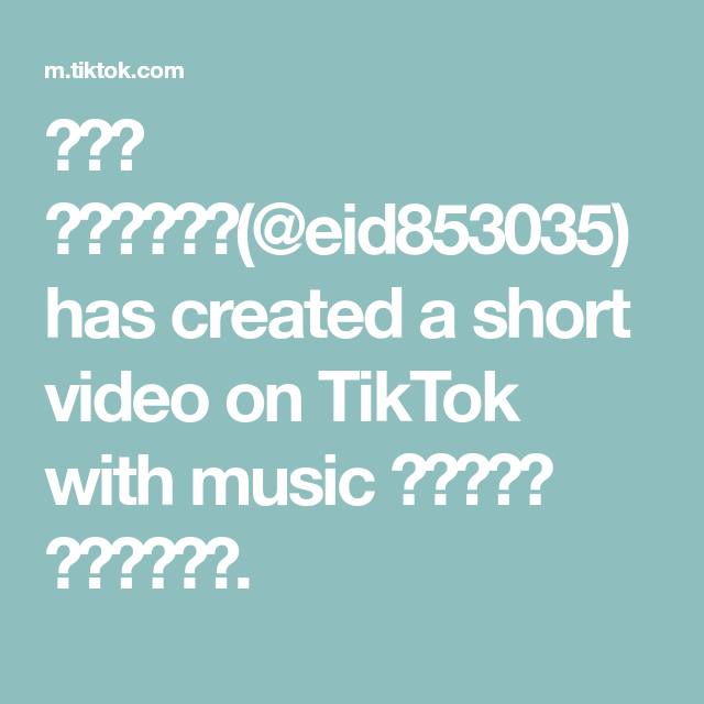 وحش الوحوش Eid853035 Has Created A Short Video On Tiktok With Music الصوت الأصلي Music The Creator Koga